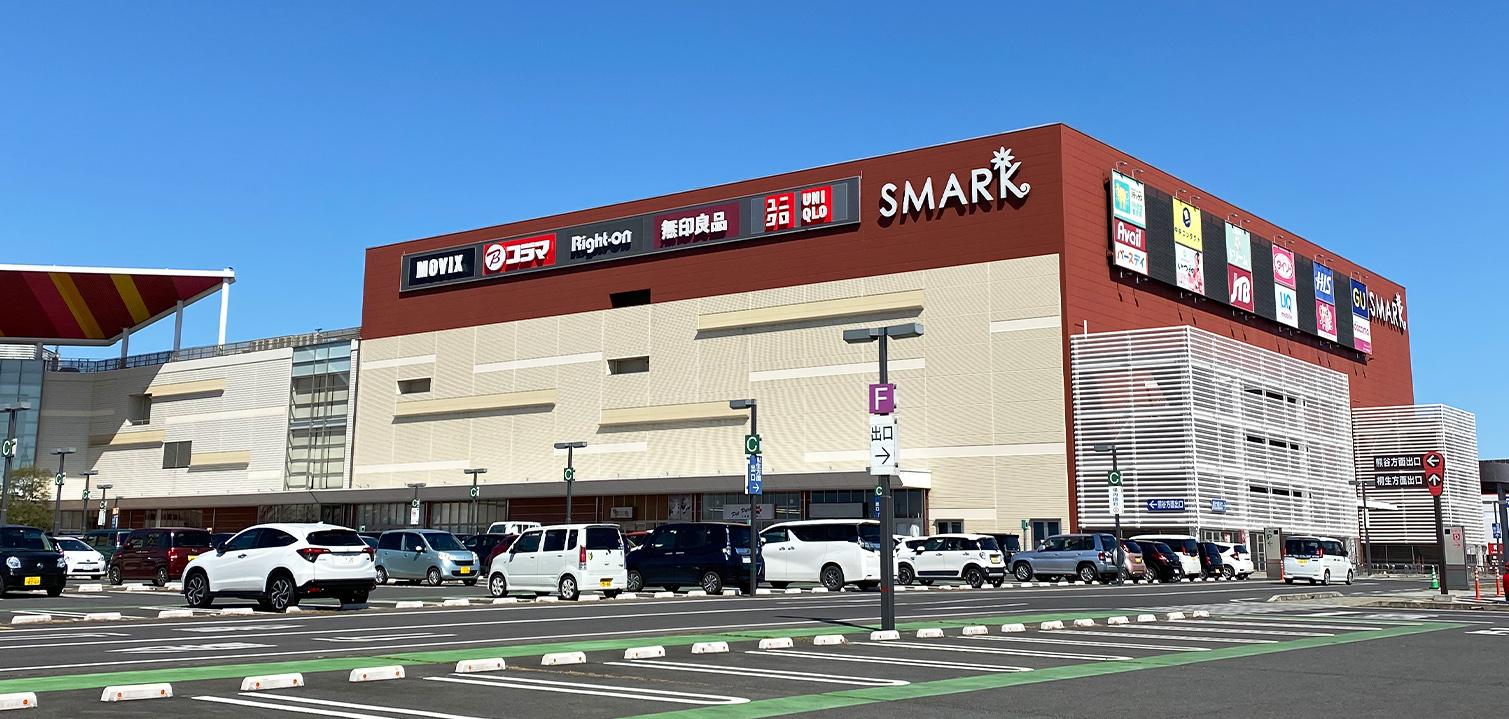 ショッピングモール SMARK ISESAKI